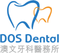 DOS Dental